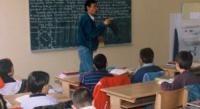 Ministero della Ri-educazione (2).